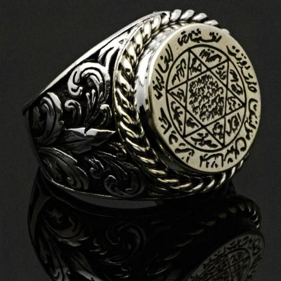 Hz. Süleyman Mühür Gümüş Erkek Yüzük 925 Ayar