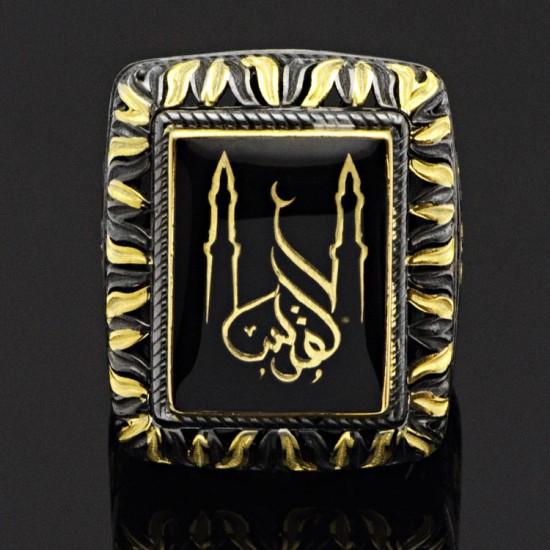 Özel Tasarım El-Kuddüs Yazılı Mevlevi Figür Gümüş Erkek Yüzük 925 Ayar