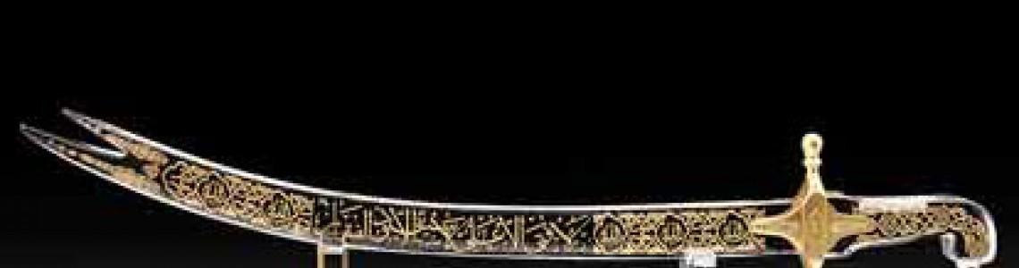 Zülfikar Kılıç Anlamı