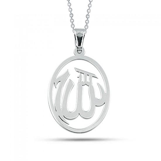 Allah Yazılı Kişiye Özel Üretim Kolye 925 Ayar Gümüş
