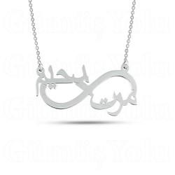 Kişiye Özel Arapça Harfli Kolye 925 Ayar Gümüş