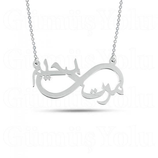 Kişiye Özel Arapça Sonsuzluk İsimli Gümüş Kolye