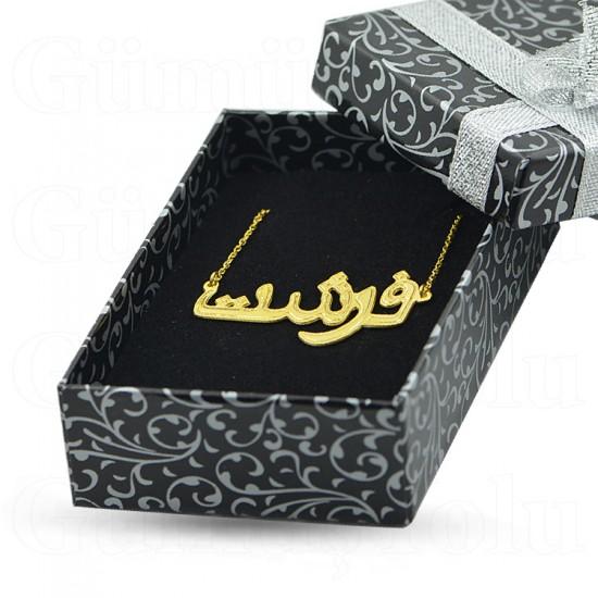 Arapça Harfli İsim Kolye 925 Ayar Gümüş Sarı Renk