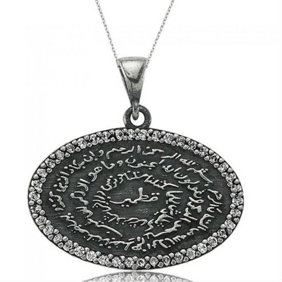 925 Ayar Gümüş kolye Bereket Kıtmir Duası Yeni Model