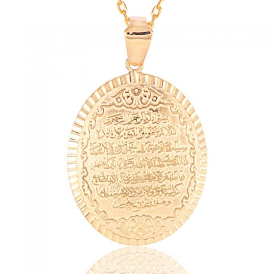 Ayetel Kürsi Dualı Gümüş Kadın Kolye 925 Ayar