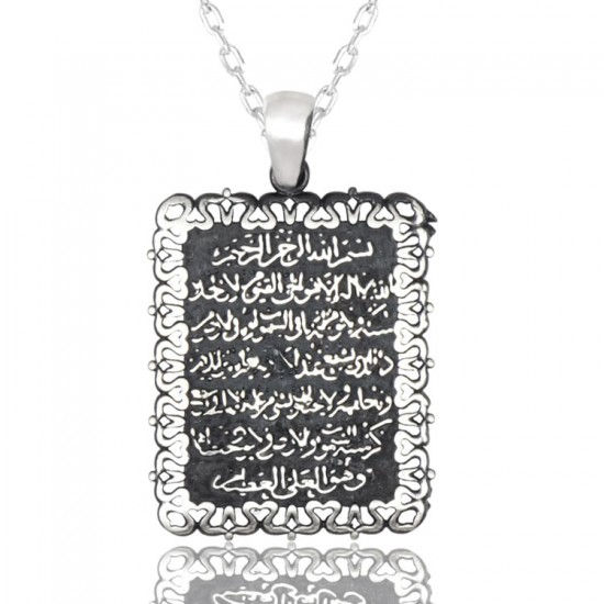 Ayetel Kürsi Dualı Gümüş Kolye  925 Ayar