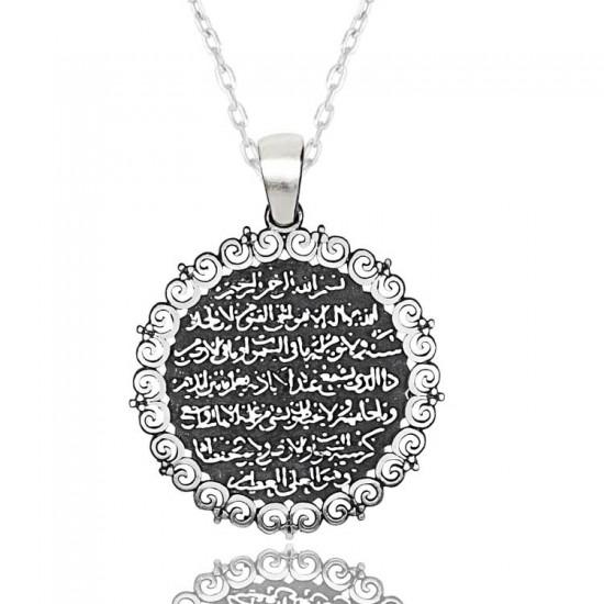 Ayetel Kürsi Gümüş 925 Ayar Gümüş