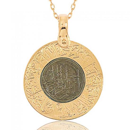Çift Taraflı Ayetel Kürsi ve Allah Yazılı Gümüş Kolye 925 Ayar Gümüş