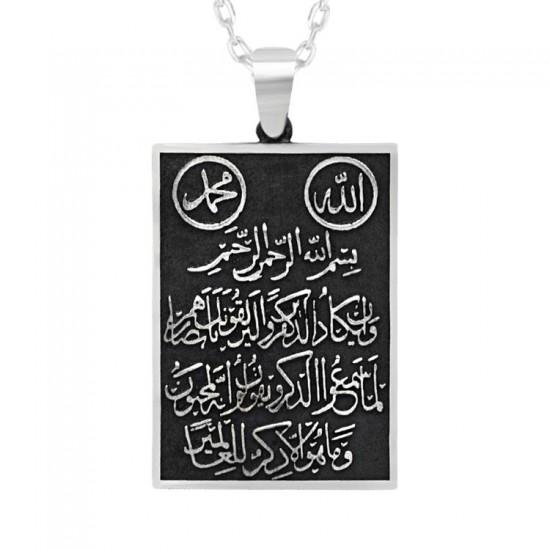 Çift Taraflı Ayetel Kürsi ve Nazar Dualı Allah-Muhammed Yazılı Gümüş Kolye