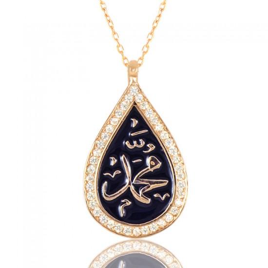 Damal Model Allah Muhammed Yazılı Gümüş Kadın Kolye 925 Ayar Gümüş