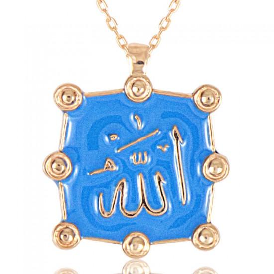 Çift Taraflı Lacivert ve Mavi Mineli Allah Yazılı Gümüş Erkek Bileklik 925 Ayar