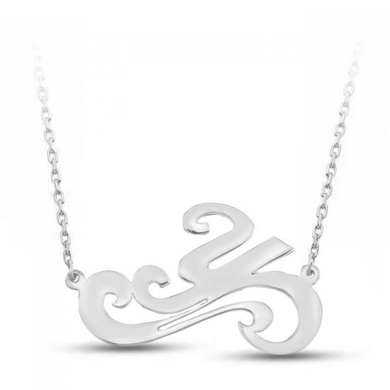 925 Ayar Gümüş Kişiye Özel Harf  Kolye Özel Tasarım