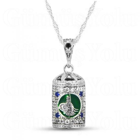 Osmanlı Tuğrası Cevşen Kolye 925 Ayar Gümüş
