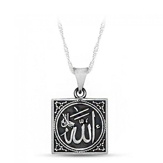 Allah Kolye 925 Ayar Gümüş