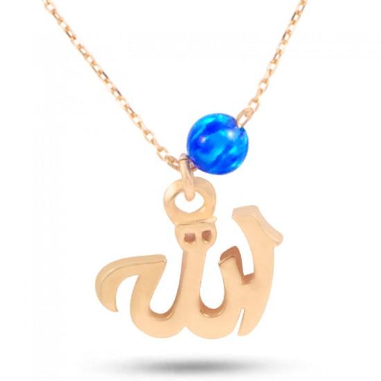 Arapça Allah yazılı 925 Ayar Rose Gümüş Kadın Kolye