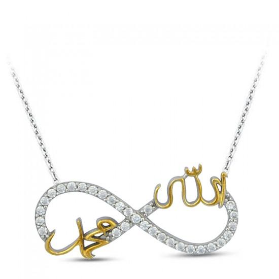 Sonsuzluk Allah Muhammed Yazılı 925 Ayar Gümüş Kolye