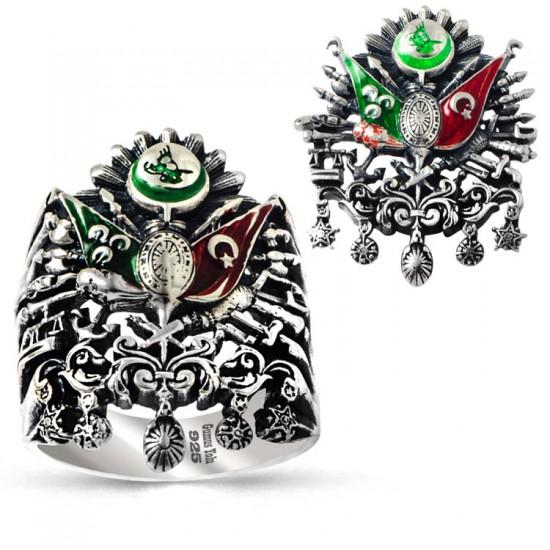 Osmanlı Devlet Armalı Gümüş Yüzük ve Gümüş Yaka Broşu Kombin